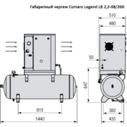 Винтовой компрессор COMARO LEGEND LB 5,5-08/200 E