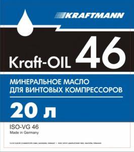 Масло для компрессоров KRAFT-OIL 46
