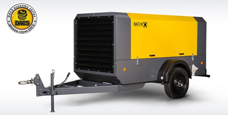 Дизельный компрессор серии DACS производительностью 10 м3/мин