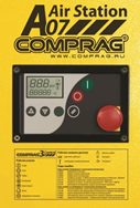 Контроллер e-Log