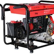 Дизельный генератор с воздушным охлаждением FUBAG DS 7000 DA ES