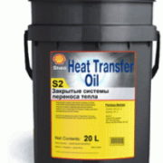 Компрессорное масло Shell Corena S2 P 68 20L
